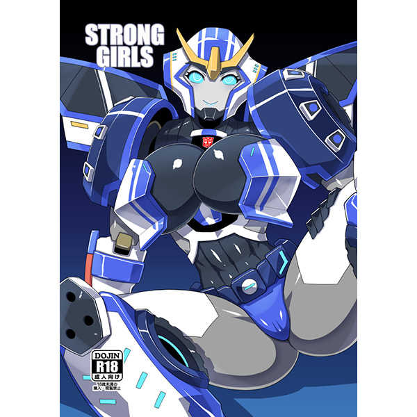 STRONGGIRLS [超時空要塞カチューシャ(電気将軍)] その他ロボットアニメ