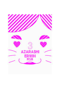 AZARASHI ERWIN3