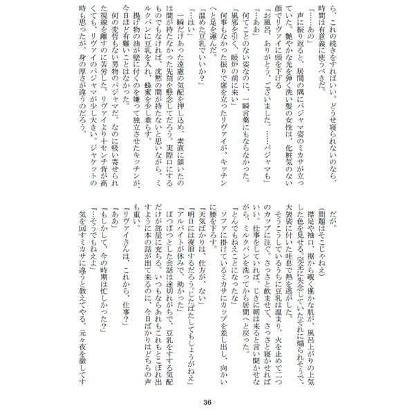 独逸に住んでます~日本に住んでます 過去編~