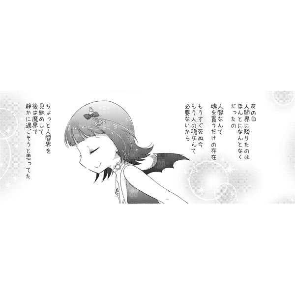 今、きらめいて - JapaneseClass...