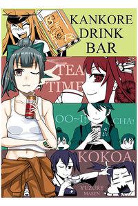 KANKORE DRINK BAR