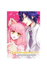 LoveSongScore2.5