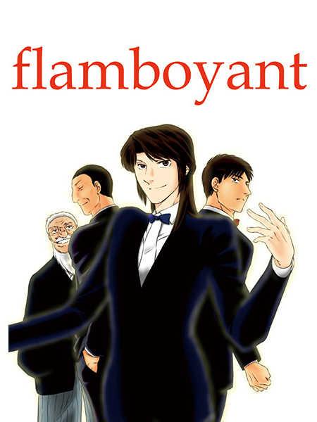 flamboyant