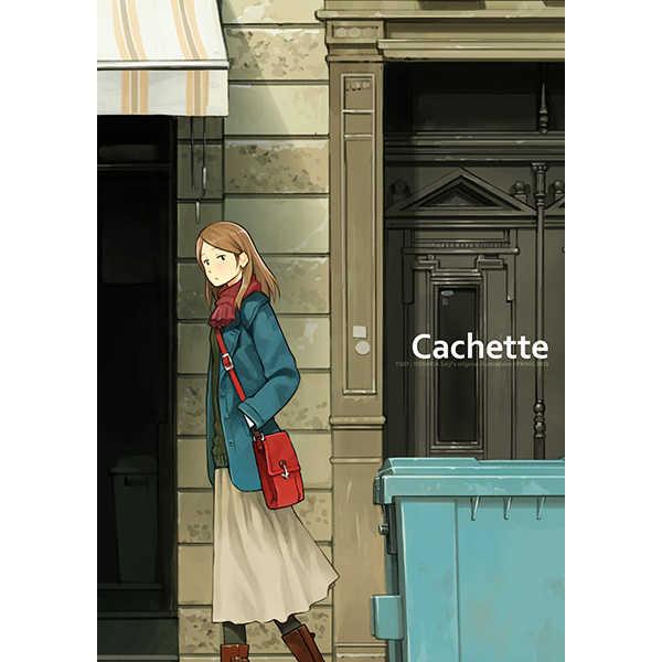Cachette [TNK(吉田誠治)] オリジナル