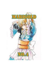 MARIGOLD No.4