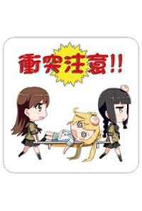 北上&大井&阿武隈の「衝突注意!」ステッカー【屋外使用可能】