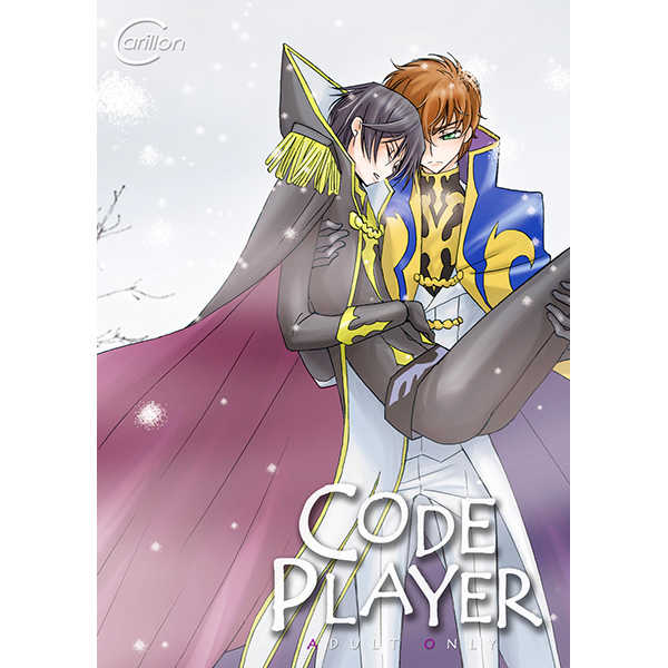 CODE PLAYER