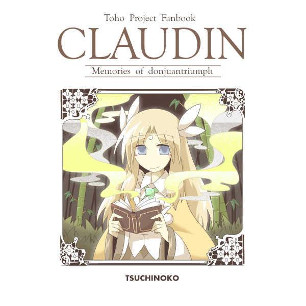 CLAUDIN
