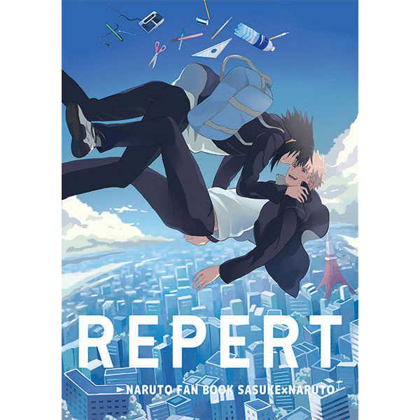 REPERT [アイマイガサ(つるこ)] NARUTO