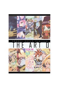 THE ART OF ちょっかく!