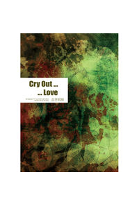 Cry Out……Love