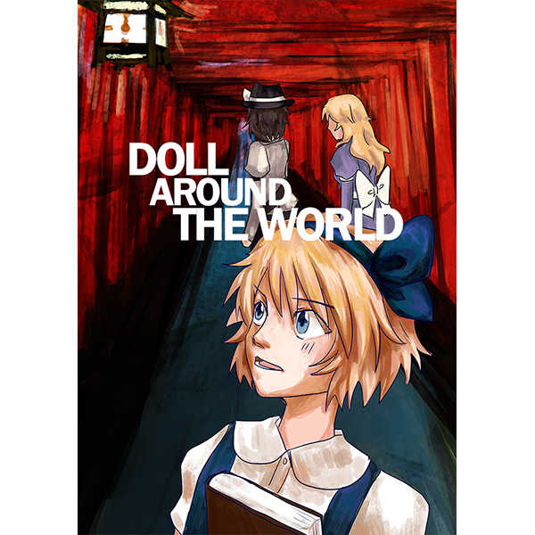 DOLL AROUND THE WORLD