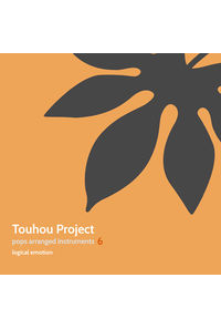 Touhou Project pops arranged instruments6