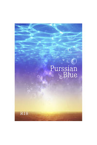 Purssian Blue