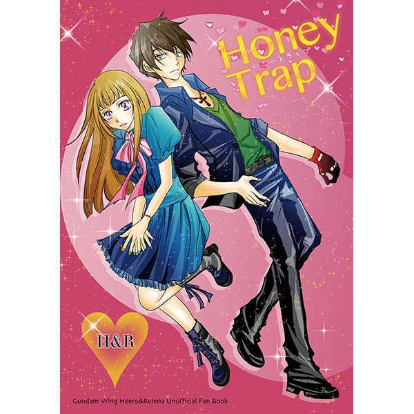 Honey Trap [ネジ捲(ぴーたーJr)] ガンダム