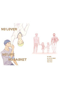 NO LOVER NO LIFE NO BASKET