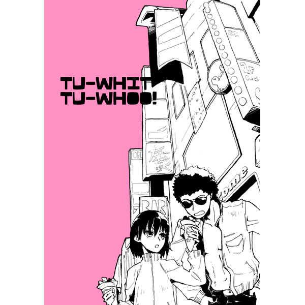 Tu-whit Tu-whoo! [黒猫大和(狩谷茜)] ニンジャスレイヤー