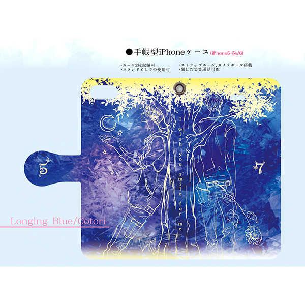 手帳型iPhoneケース(青黄モチーフ)5/5s [Longing Blue(コトリ)] 黒子のバスケ