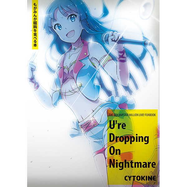 U're dropping on nightmare