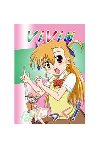 ViVid  ぱにっく!