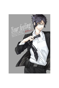 Your feeling