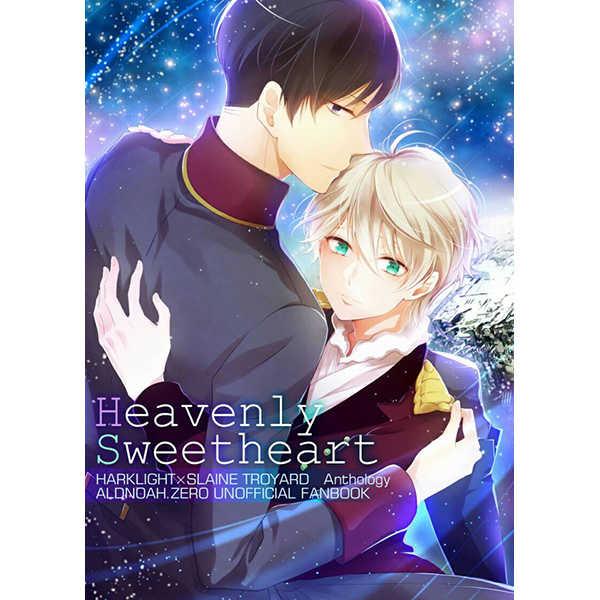 ハースレアンソロジー Heavenly Sweetheart