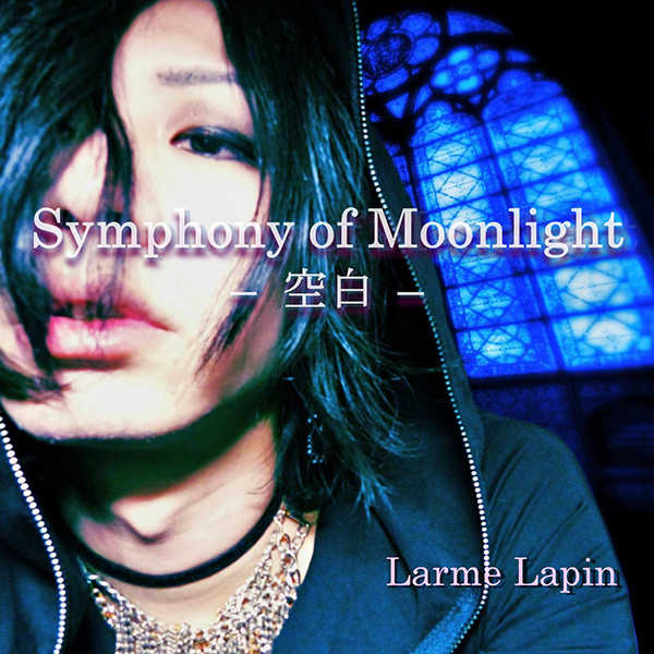 Symphony of Moonlight - 空白 - [larme lapin(Tasuku)] オリジナル
