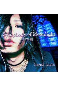 Symphony of Moonlight - 空白 -