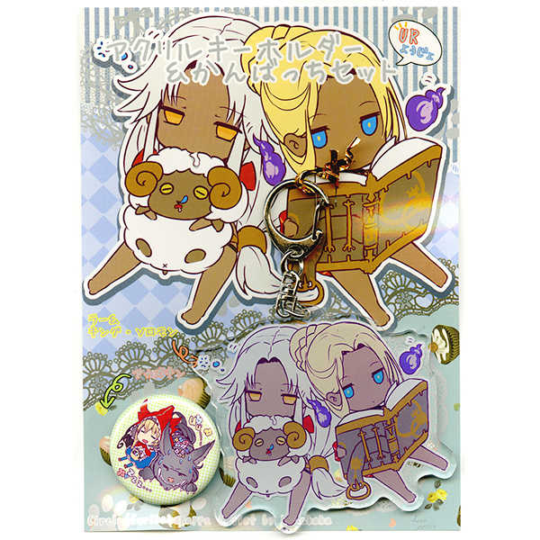URようじょキーホルダー缶バッジセット [ふりかけぱっぱ(ふなかか)] LORD of VERMILION