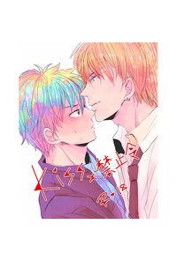 kiss禁止令