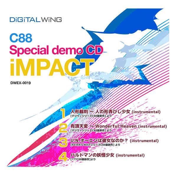 C88 Special demo CD 「iMPACT」 [DiGiTAL WiNG(katsu)] 東方Project