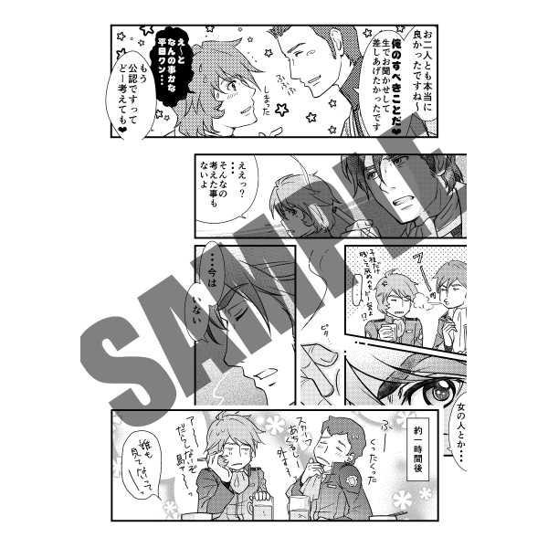 アルChu-戦艦ヤマト2199<復活篇>