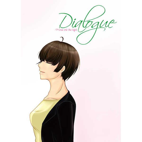 Dialogue [かつぎ屋(紫苑かつぎ)] PSYCHO-PASS サイコパス