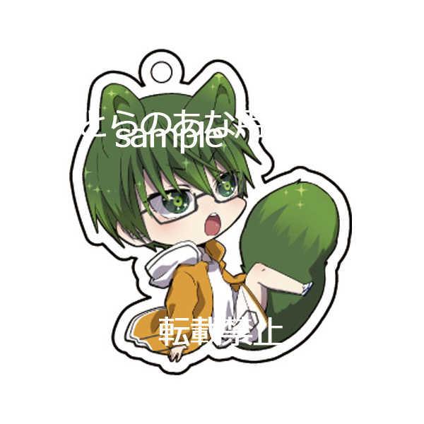 【緑間】けも耳キーホルダー【秀徳パーカー】