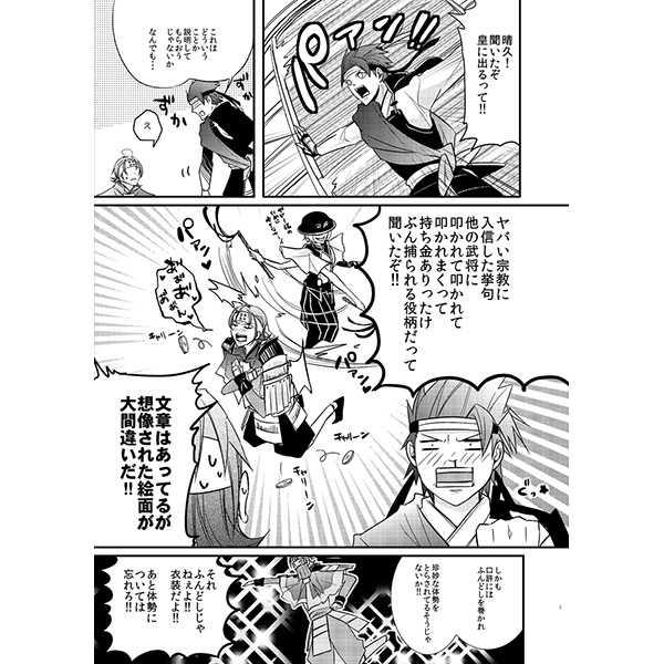 夢幻郷ガイドディスク