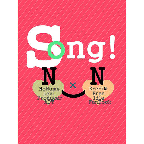 Song!