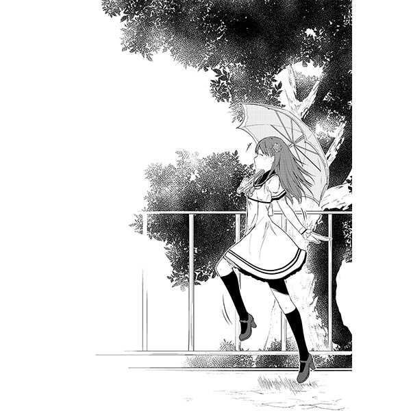 少女と街の住人