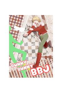 Bunny×Bunny×BBJ