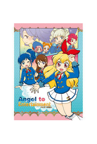 Angel To Entertainment