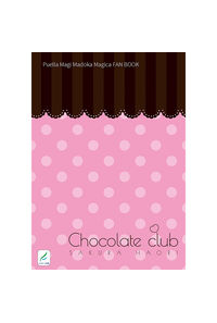 Chocolate Club