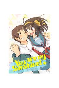 キョン×ハルヒアンソロジー『You are my sunshine!』