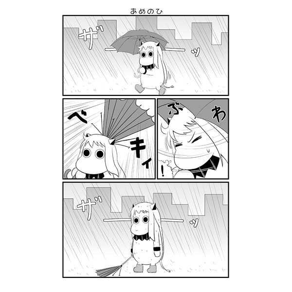 むっぽちゃんの憂鬱2