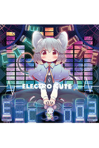 ELECTRO CUTE 3