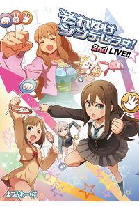 それゆけシンデレラ共! 2nd LIVE!!