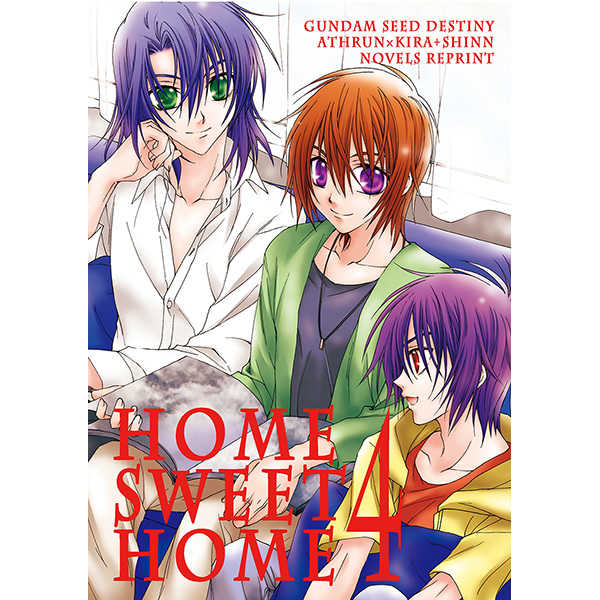 HOME SWEET HOME 4 [meteor(佐倉ひろ)] 機動戦士ガンダムSEED DESTINY
