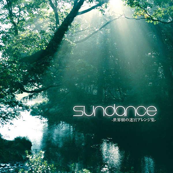 Sundance -世界樹の迷宮アレンジ集- [ECE-SMZ(ECE-SMZ)] 世界樹の迷宮