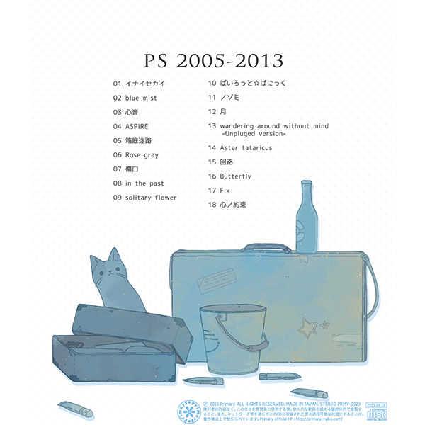 PS 2005-2013