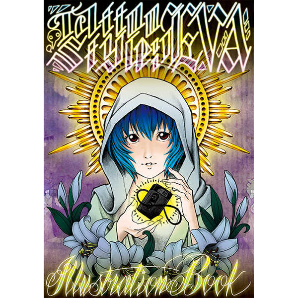 Tattoo style:EVA Illustration book [Cafemocha_K(K華)] 新世紀エヴァンゲリオン