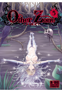 Other Zone5~西の魔女~
