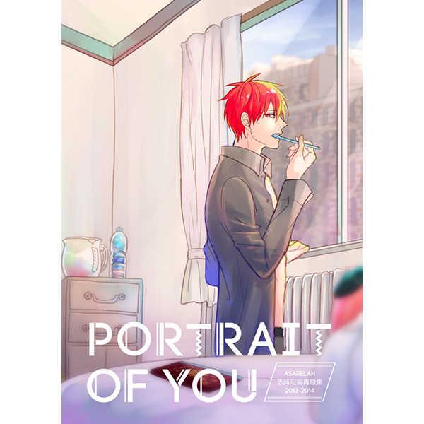 PORTRAIT OF YOU